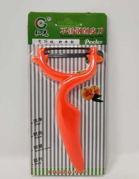 KNIFE PEELER PARING STAINLESS STEEL 6811