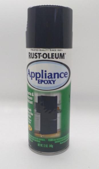 RUST OLEUM SPRAY #7886 BLACK-APPLIANCE EPOXY