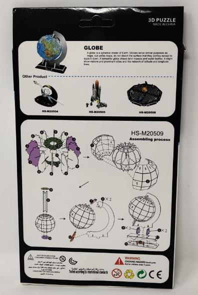 GLOBE HS-M20509 K531
