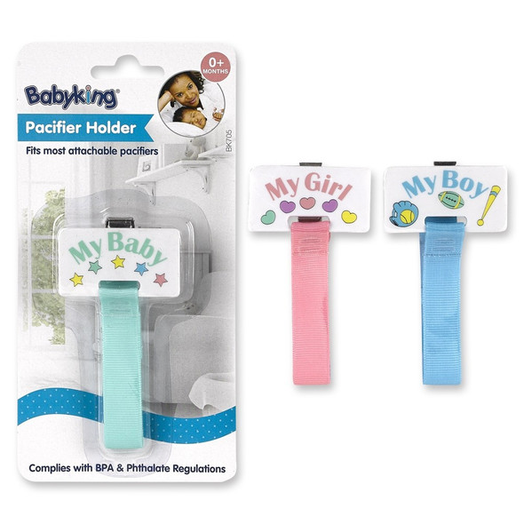 BABY PACIFIER HOLDER BABYKING BK705 0+MONTHS BPA FREE
