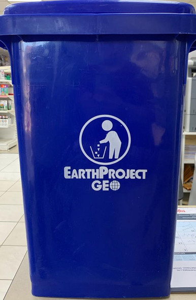 BIN PLASTIC SMALL WITH COVER EARTH PROJECT GEO
