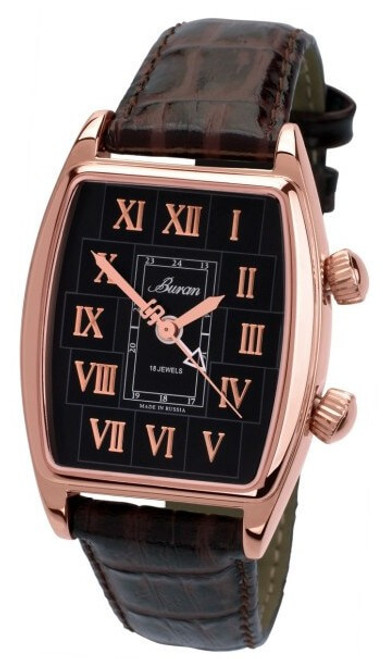 Buran Alarm Watch 2612/0229190
