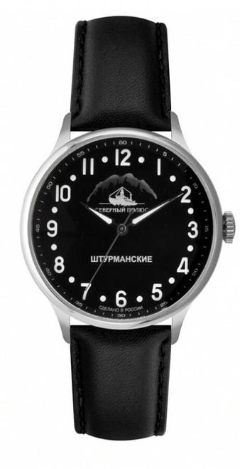 Sturmanskie Arctic Watch S 2409/2261291