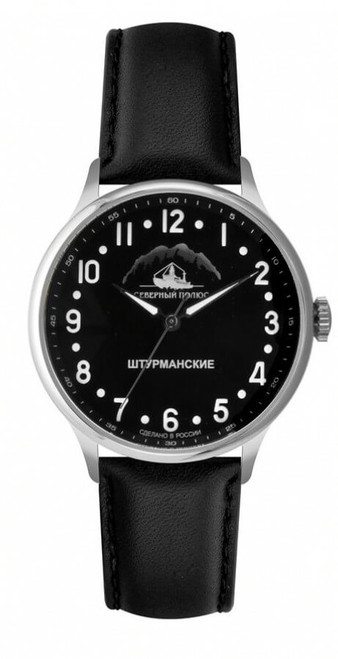 Sturmanskie Arctic Watch S 2409/2261291