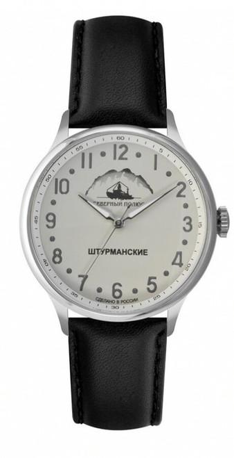 Sturmanskie Arctic Watch S 2409/2261292