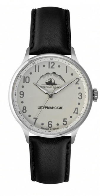 Sturmanskie Arctic Watch S 2409/2261292