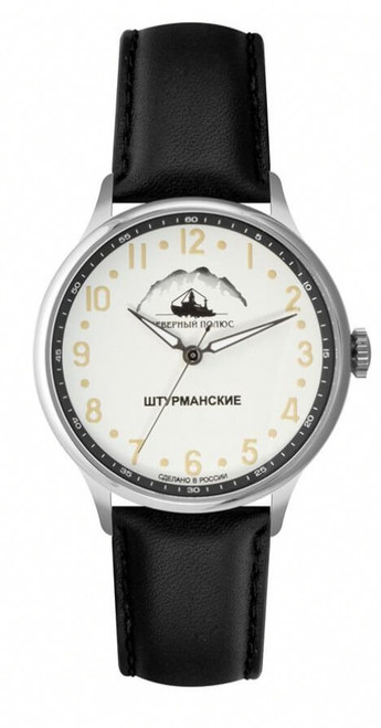 Sturmanskie Arctic Watch S 2409/2261293