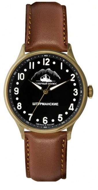 Sturmanskie Arctic Watch S 2409/2266294