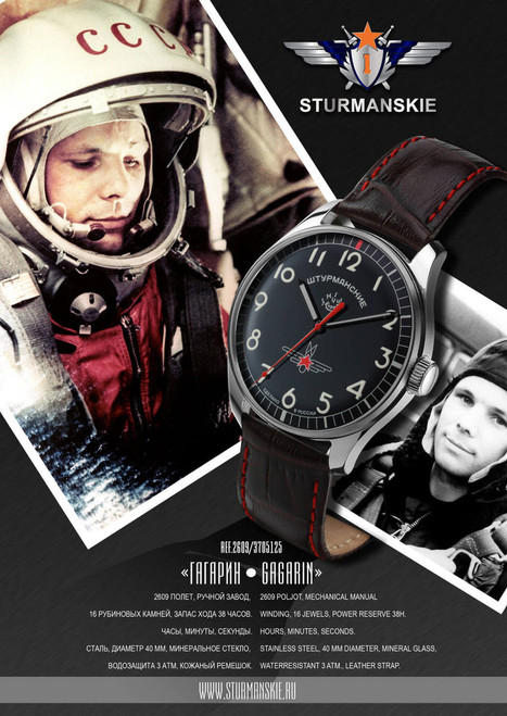 r2awatches-images-sturmanskie-gagarin-commemorative-limited-edition-mechanical-watch-2609-3705125-2__07928.1530935682.jpg?c=2