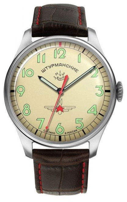 Sturmanskie Gagarin Commemorative Limited Edition Mechanical  2609/3747128-Titanium