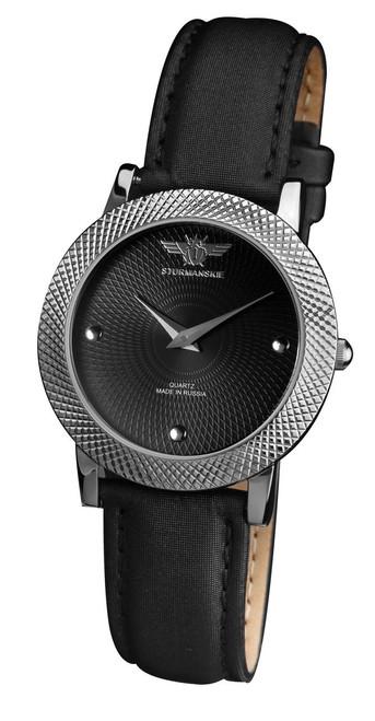 Sturmanskie Galaxy Ladies' Quartz Watch 2025/2021295