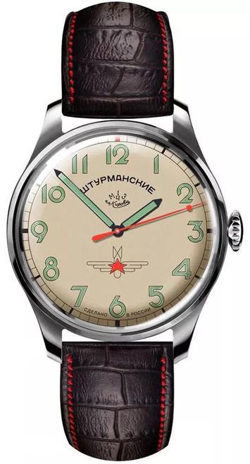 Sturmanskie Gagarin Commemorative Limited Edition Mechanical Watch 2609/3725127