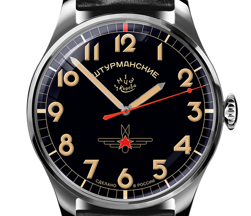 Sturmanskie Gagarin Commemorative Limited Edition Mechanical Watch 2609/3725125