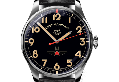 Sturmanskie Gagarin Commemorative Limited Edition Mechanical Watch 2609/3717129