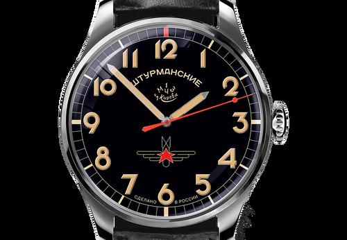 Sturmanskie Gagarin Commemorative Limited Edition Mechanical Watch 2609/3717129