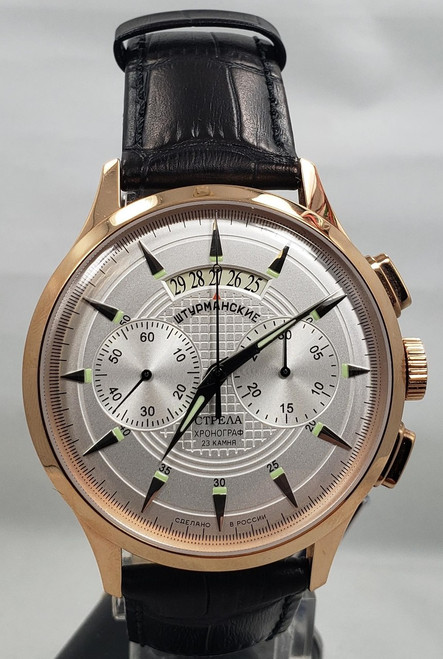 Sturmanskie Strela Chronograph Watch 3133/1369616 NOS