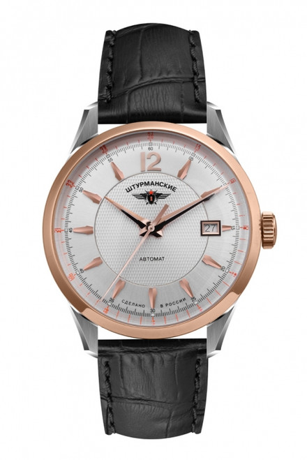 Sturmanskie Open Space Automatic Russian Watch 2416/1869991