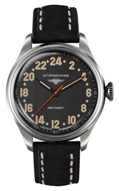 Sturmanskie Arctic Automatic Russian 24-Hour Watch 2431/6821341