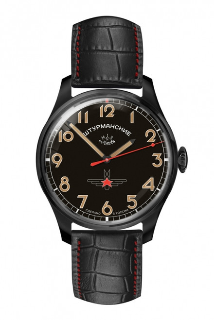 Sturmanskie Gagarin Commemorative Limited Edition Mechanical Watch 2609/3714129