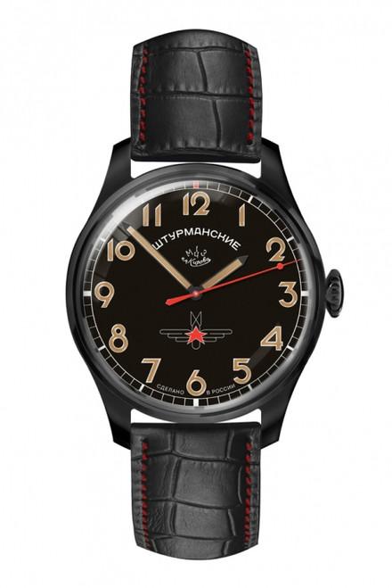 Sturmanskie Gagarin Commemorative Limited Edition Mechanical Watch 2609/3714129