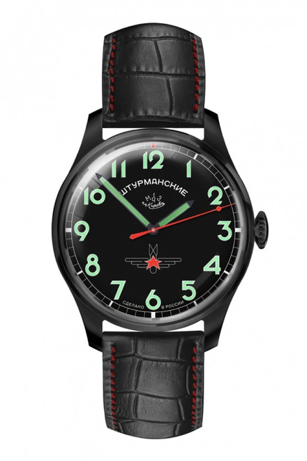 Sturmanskie Gagarin Commemorative Limited Edition Mechanical Watch 2609/3714130