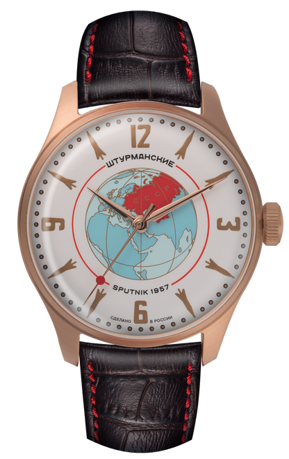 Sturmanskie Sputnik Limited Edition Mechanical Watch 2609/3739432