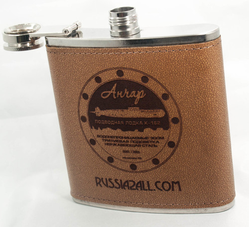 Anchar Cyrillic Leather Bound Stainless Steel Flask