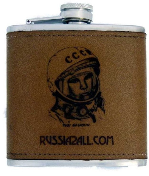 Gagarin Leather Bound Stainless Steel Flask