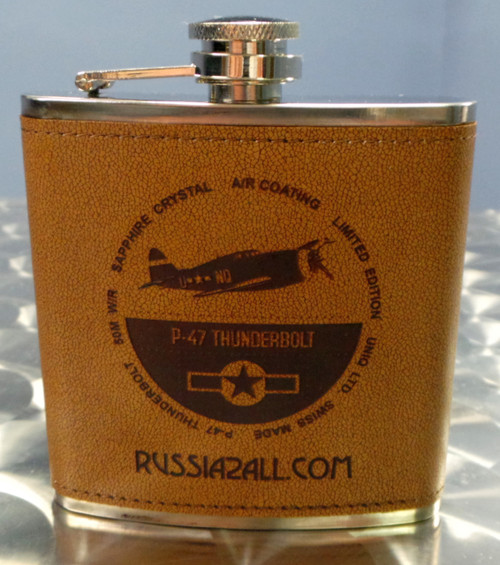 P47 Leather  Bound Stainless Steel Flask