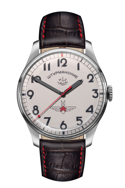 Sturmanskie Gagarin Commemorative Limited Edition Mechanical Watch 2609/3745200