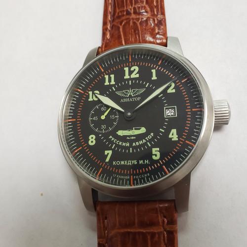 New Aviator Volmax Russian 45mm Watch 3105/6975706 Ivan Kozhedub