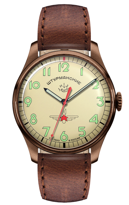 Sturmanskie Gagarin Bronze Commemorative 50-Piece Limited Edition Mechanical Watch 2609/3768201