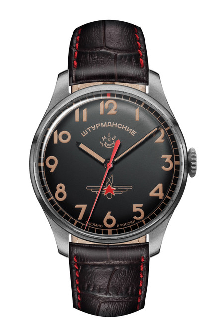 Sturmanskie Gagarin Commemorative Limited Edition Mechanical Watch 2609/3745129