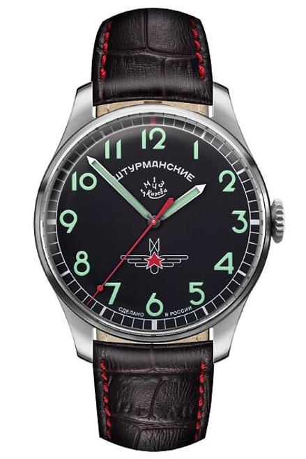 Sturmanskie Gagarin Commemorative Limited Edition Mechanical Watch 2609/3745130