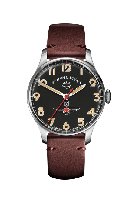 Sturmanskie Gagarin Commemorative Limited Edition Mechanical Watch 2609/3751471