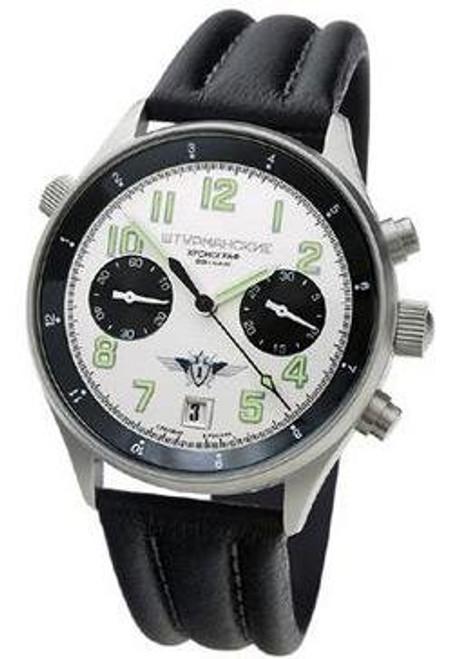 Sturmanskie Gagarin Russian Chronograph Watch (NOS) 1 of 999