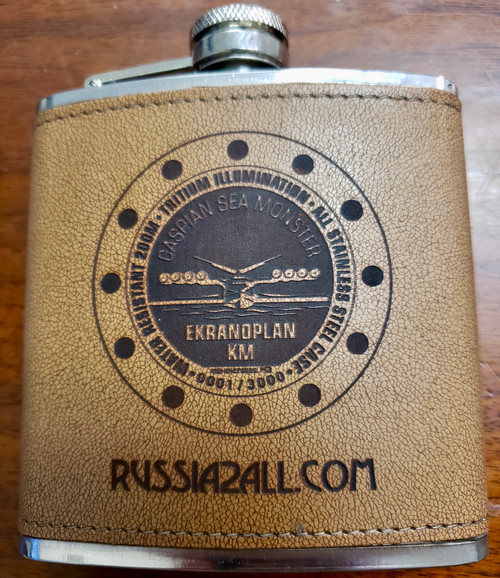 Ekranoplan Leather Bound Stainless Steel Flask
