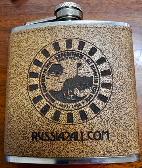 Expedition Leather Bound Stainless Steel Flask
