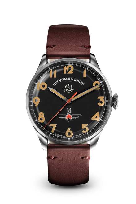 Sturmanskie Gagarin Commemorative Limited Edition Automatic Watch 2416/3805147