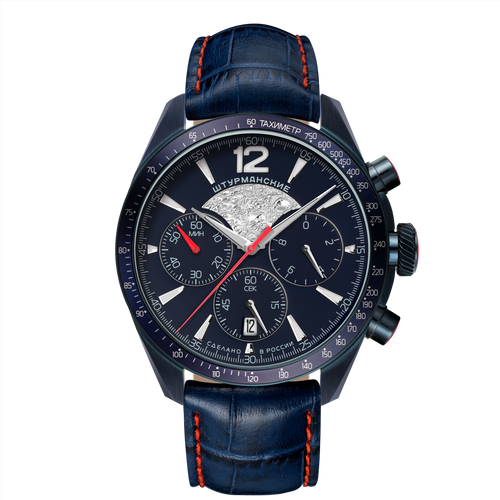 Sturmanskie Luna-25 Chronograph Watch 6S20/4782410