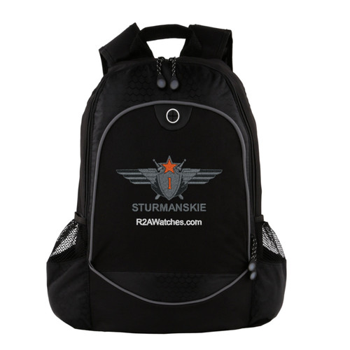 Sturmanskie Backpack
