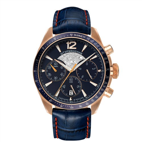 Sturmanskie Luna-25 Chronograph Watch 6S20/4789408