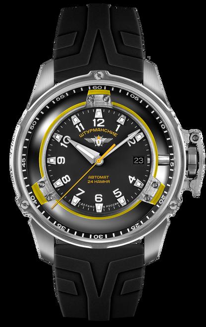 Sturmanskie Mars Yellow Automatic Watch Kit with Pen NH35/9035976