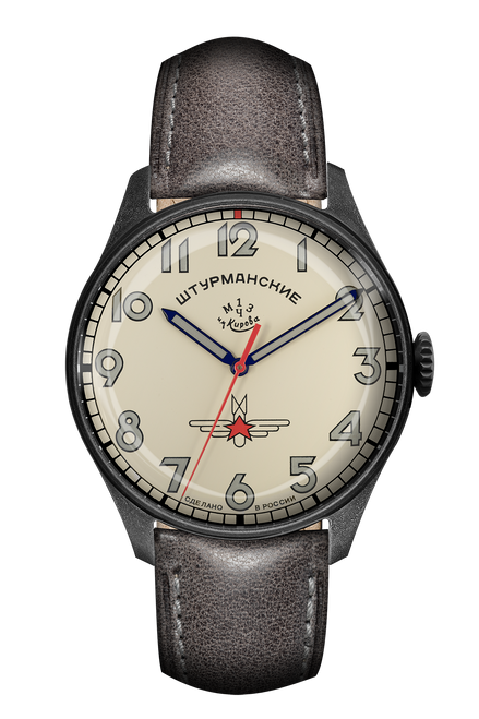 Sturmanskie Gagarin Commemorative Limited Edition Mechanical Watch 2609/3700477