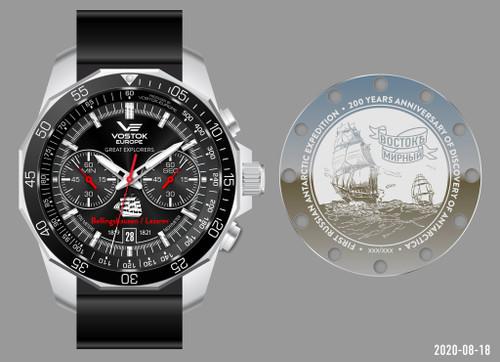 Vostok-Europe Great Explorers Antarctic Expedition Edition Watch