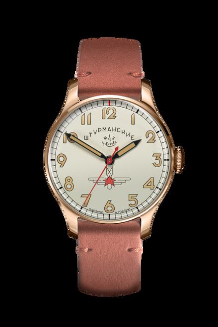 Sturmanskie Gagarin Commemorative Limited Edition Mechanical Watch 2609/3759470
