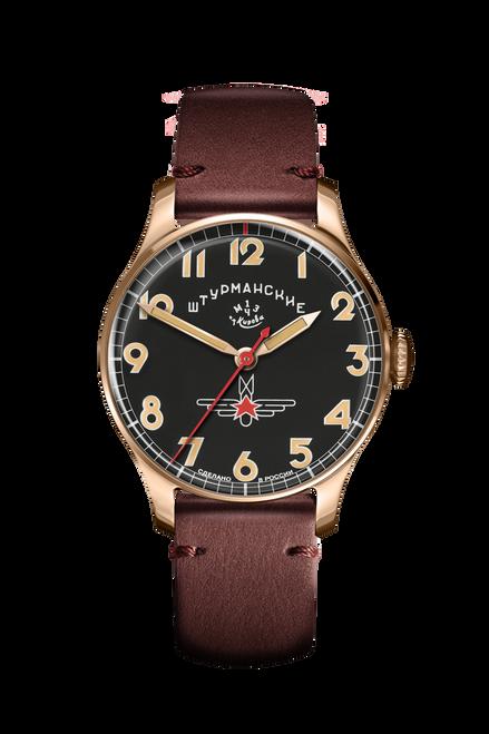 Sturmanskie Gagarin Commemorative Limited Edition Mechanical Watch 2609/3759471
