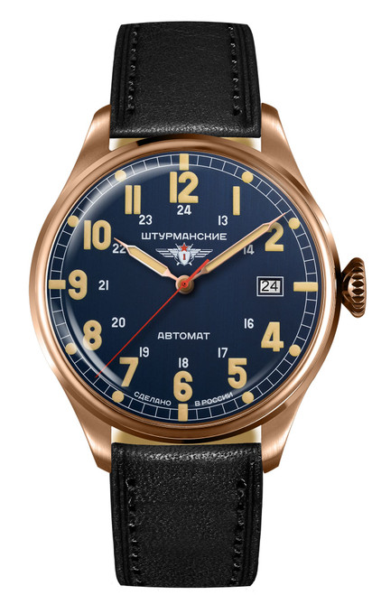Sturmanskie Heritage Arctic Automatic 2416-6829350