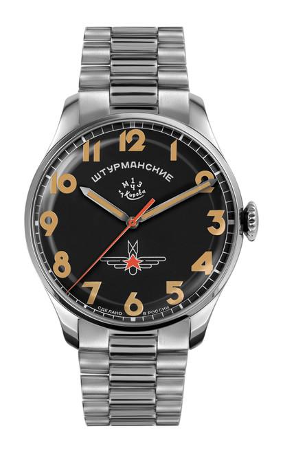Sturmanskie Gagarin Commemorative Limited Edition Automatic Watch 2416/3805147B