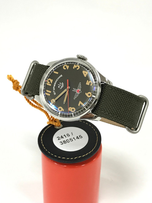 Sturmanskie Gagarin Commemorative Limited Edition Automatic Watch 2416/3805145N